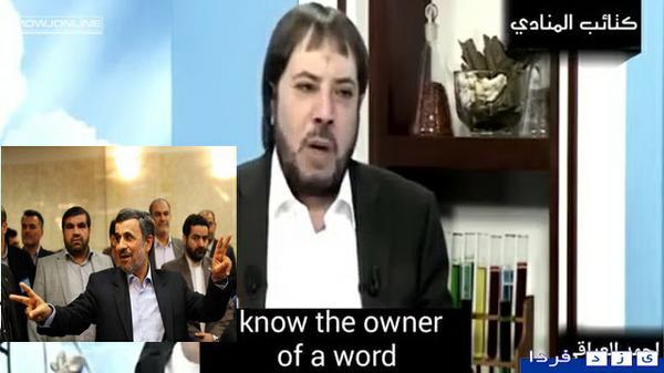 ابوعلی شیبانی پیشگویی عجیب ابوعلی شیبانی درباره انتخابات ۲۰۱۷ ایران قبل ...